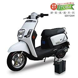 (無卡分期-12期)【向銓】CORA電動自行車PEG-031搭配防爆鋰電池