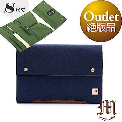Moyoung 都會美學多功能保護套收納包(小尺寸)  牛仔藍