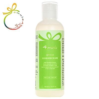 4mula 膚慕蕾 髮絲潔淨系列 森活髮絲頭皮潔淨露 (250ml)