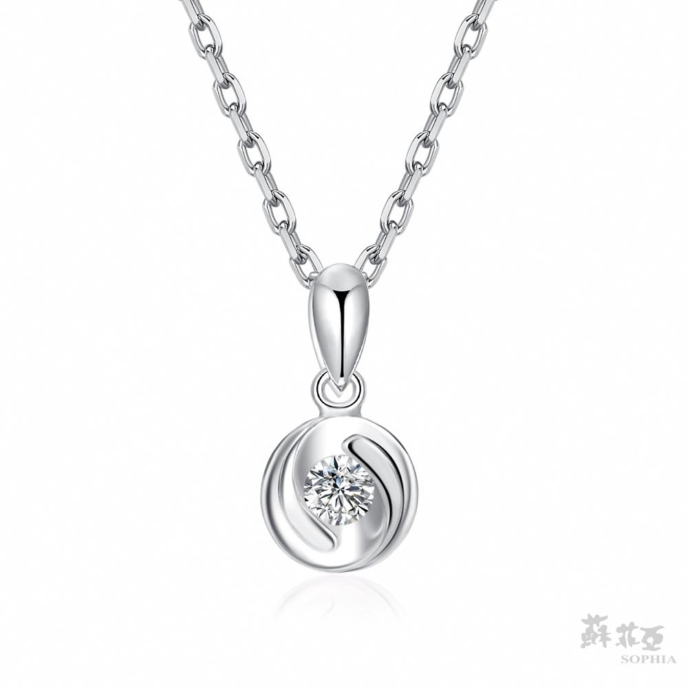 SOPHIA 蘇菲亞珠寶 - 熱戀 14K白金 0.07克拉 鑽石項鍊