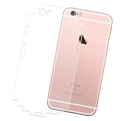 iPhone 6/6s 4.7吋 側邊蝶翼加強型抗污防指紋機身背膜 保護貼(2入)