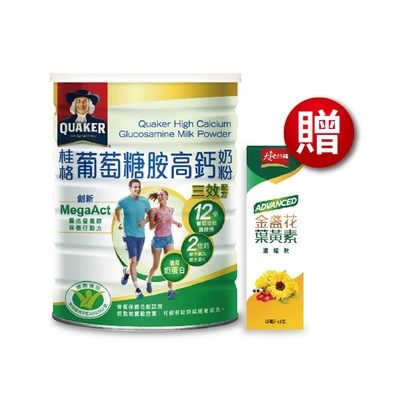 桂格葡萄糖胺奶粉1500G贈葉黃素濃縮飲1包