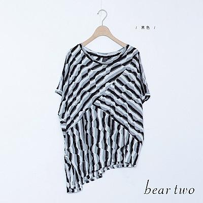 beartwo 黑白條紋不規則下襬上衣(黑色)