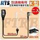 MTS 空氣導管耳機 K頭 K型 耳機麥克風 無線電專用 對講機 透明導管(2入) product thumbnail 1