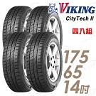【維京】CT2 經濟舒適輪胎_送專業安裝_四入組_175/65/14 82T(CT2)
