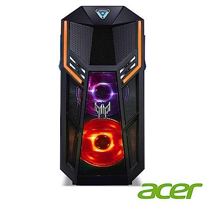 (無卡分期-12期)Acer Orion5000 i7-9700K/RTX2070電競電腦