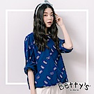 betty's網路款 蝴蝶結車線下擺鬆緊七分袖上衣(丈青色)