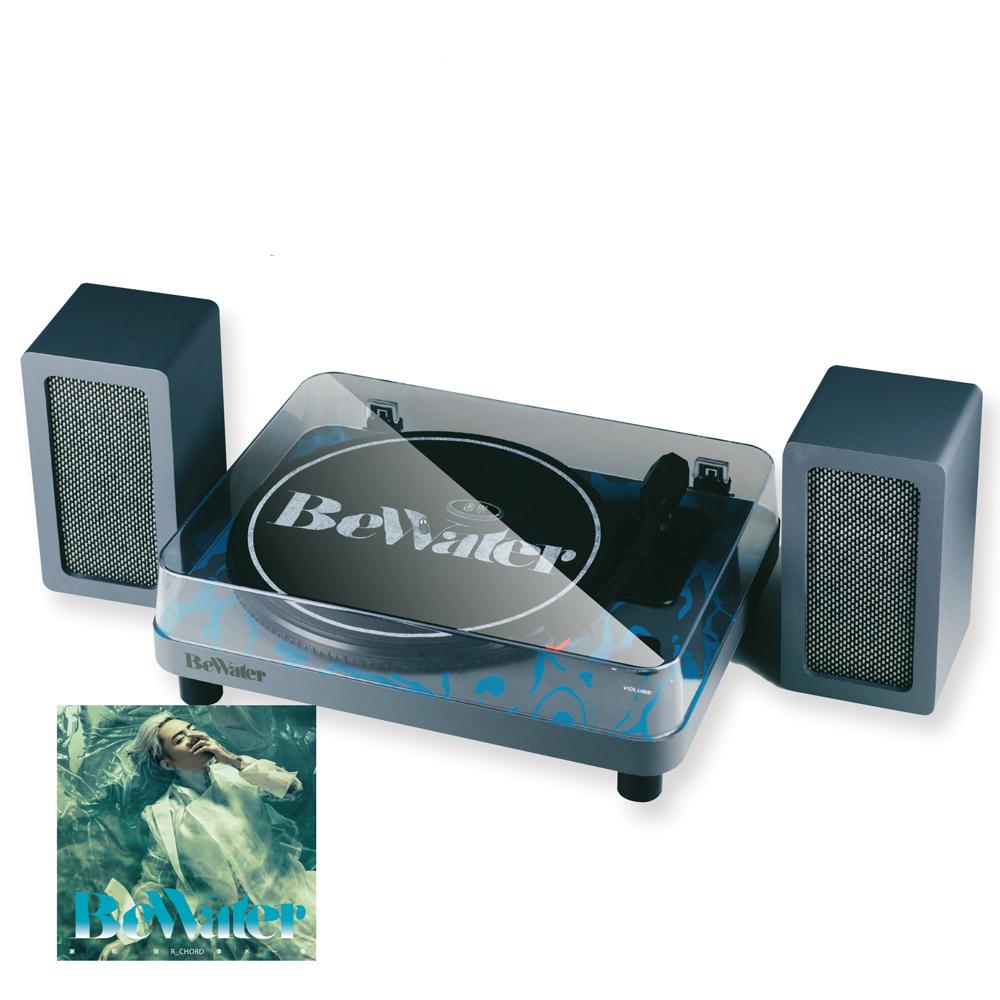 謝和弦BeWater同名限量黑膠唱機+黑膠唱片