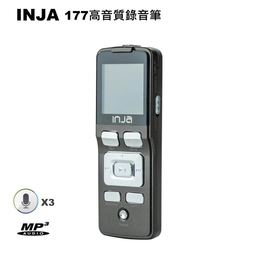 INJA 177 高音質錄音筆16G~內建3組麥克風