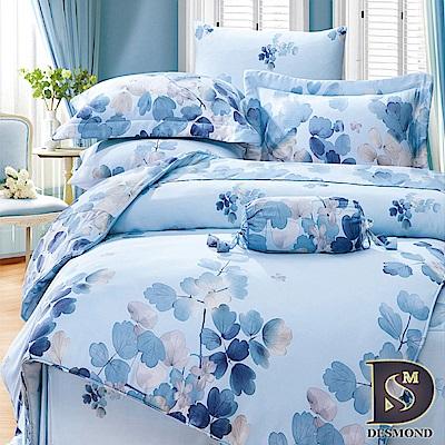 岱思夢 特大 100%天絲八件式床罩組 TENCEL 卉影(藍)