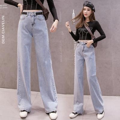 顯瘦纖腰翹臀高腰淺色牛仔寬褲S-XL-WHATDAY
