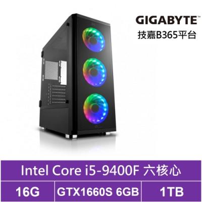 技嘉B365平台[復仇武神]i5六核GTX1660S獨顯電玩機