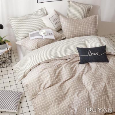 DUYAN竹漾 100%精梳純棉 雙人四件式舖棉兩用被床包組-咖啡凍奶茶 台灣製