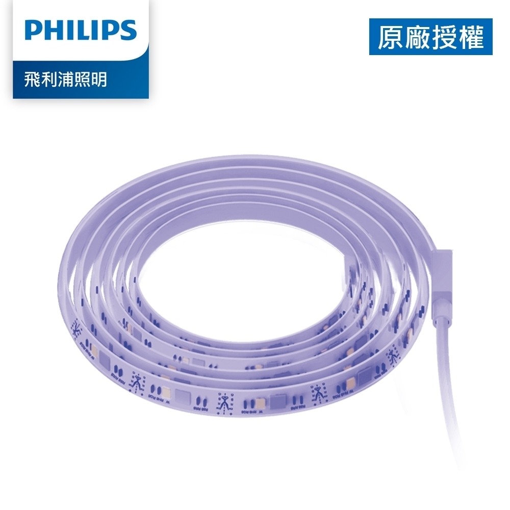 Philips 飛利浦 智奕 智慧照明 1M USB全彩燈帶(PZ003)