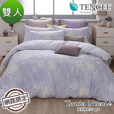 Tonia Nicole東妮寢飾 曜雪如嫣100%萊賽爾天絲兩用被床包組(雙人)