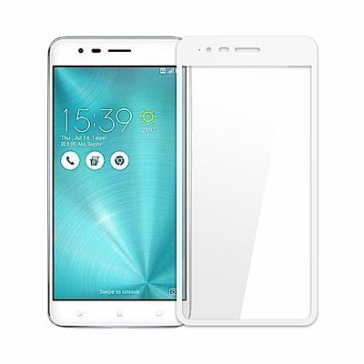 【SSTAR】ASUS Zenfone3 ZOOM ZE553KL全膠滿版鋼化日規玻璃貼白