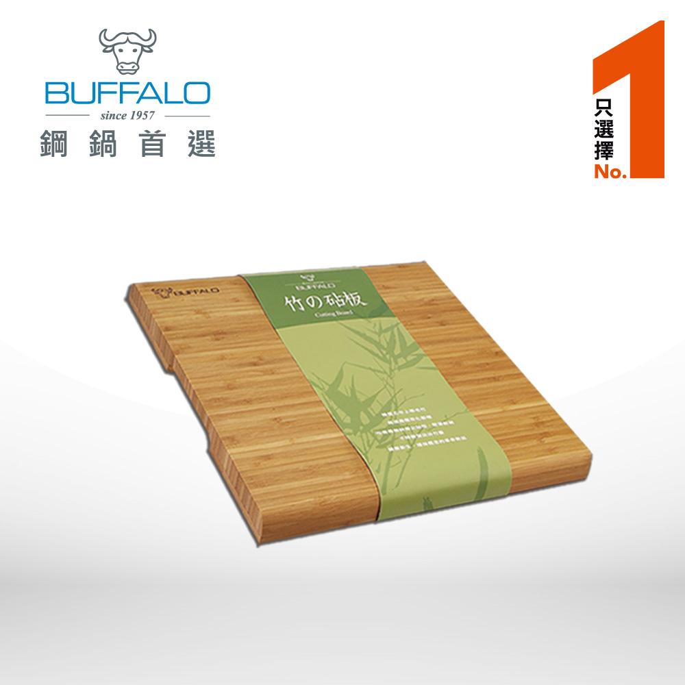 牛頭牌 竹木砧板(附腳墊)-小