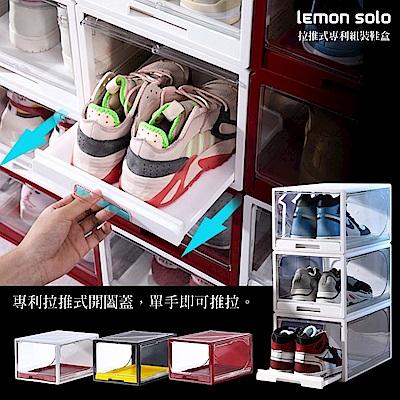 【限時下殺3折】拉推式專利組裝鞋盒(1組6入)