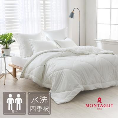MONTAGUT-抗菌水洗牛奶絲四季被枕組