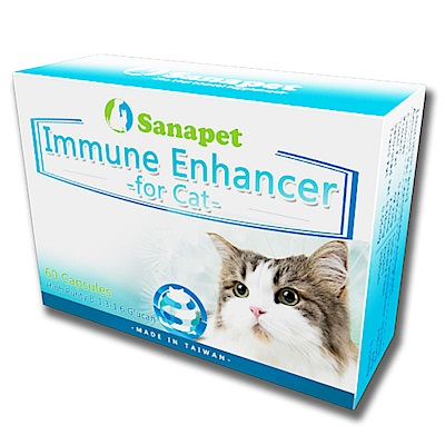 Sanapet 桑納沛 貓體健 貓咪專用免疫健康調節配方