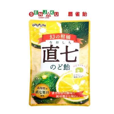 SENJAKU扇雀飴 幻之柑橘 直七喉糖(60g)