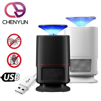 【CY 呈云】第2代滅蚊高手 USB捕蚊燈(直立渦輪吸入式)