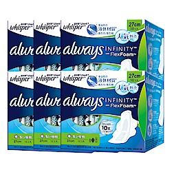 好自在INFINITY 液體衛生棉27cm10片X6盒(共60片)