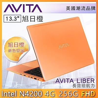 AVITA LIBER13吋美型筆電(N4200/4GB/256GSSD)旭日橙