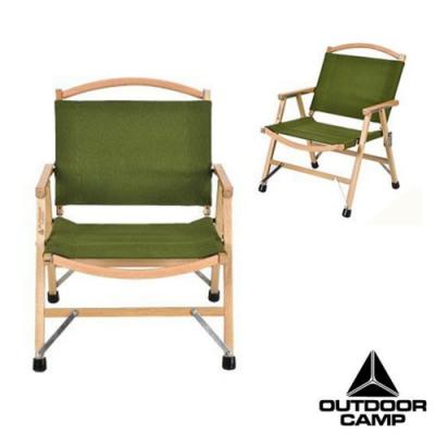 OUTDOOR CAMP 最強純手工_阿爾卑斯全拆式實木帆布椅子_野行綠