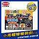 日本興家安速 蟑螂餌劑2gx12入 (小黑帽) product thumbnail 2