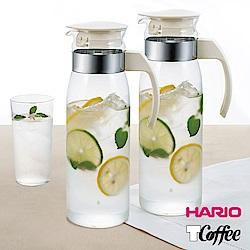 [時時樂限定][買一送一] HARIO日本原裝 便利耐熱二用冷水壺米白色1400ml