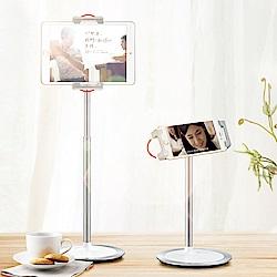 賽鯨 S3鋁合金手機平板活動伸縮支架 桌面懶人支架