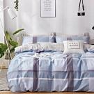 戀家小舖 / 雙人加大床包被套組  藍格物語  100%精梳棉  活性印染