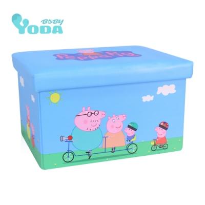 YoDa peppa pig 佩佩豬收納箱(愉快的假期)