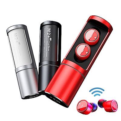 ANTIAN M2+ 無線藍牙耳機 藍牙5.0 運動耳機 耳塞式隱形降噪耳機