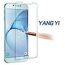 揚邑 Samsung Galaxy A8 2016 防爆防刮防眩弧邊 9H鋼化玻璃保護貼膜