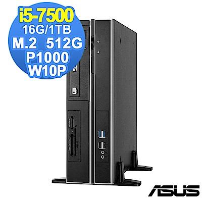 ASUS ESC500 G4 SFF i5/16G/1T 512G/P1000/W10P
