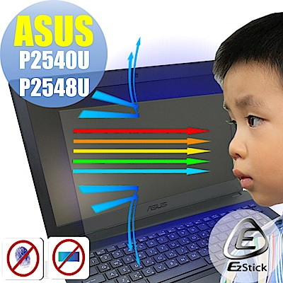 EZstick ASUS P2540 P2548 專用 防藍光螢幕貼