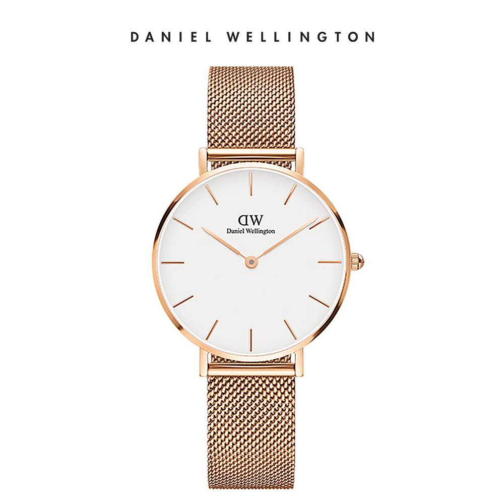 【Daniel Wellington】官方直營 Petite 32mm 玫瑰金米蘭金屬錶 DW手錶