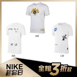 NIKE T恤任選