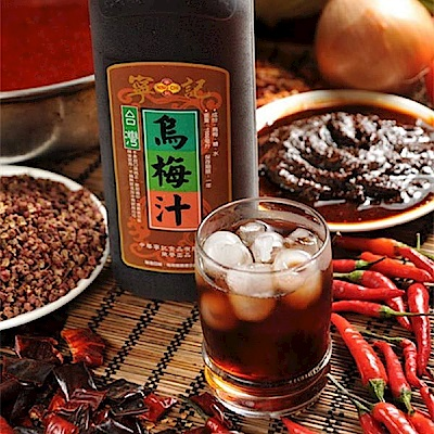寧記 烏梅汁(960ml/罐,共兩罐)