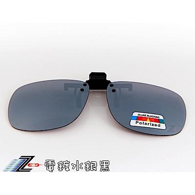 【Z-POLS】領先科技加大夾式可掀抗UV400-Polarized太陽眼鏡