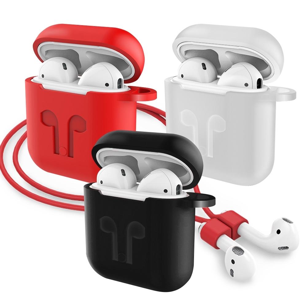 加購 For AirPods 耳機盒保護套 超值五件組