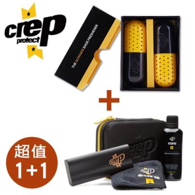 【Crep Protect】CURE終極清潔隨身組+吸濕除臭殺菌膠囊(超值組合1+1)