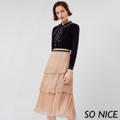 SO-NICE優雅亮蔥蛋糕長裙