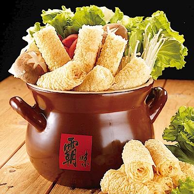 任-霸味-鈴鈴卷(70g/盒)