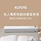 【KINYO】立體環繞藍牙音箱(BTS735) product thumbnail 1