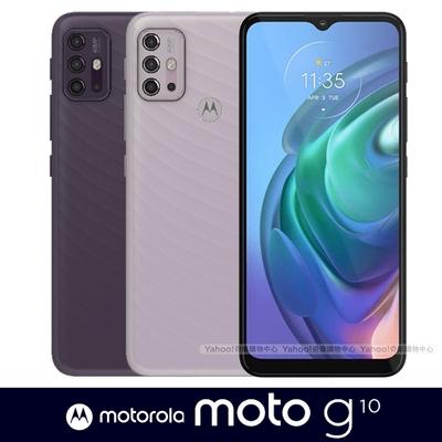 Moto G10 (4G/128G) 6.5吋四鏡頭智慧型手機