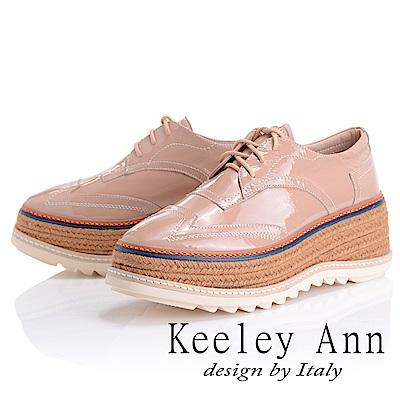 Keeley Ann 街頭漫步~厚底編織滾邊綁帶休閒鞋(杏色-Ann)
