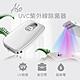A.S.O-UVC紫外線殺菌器(1入) product thumbnail 1